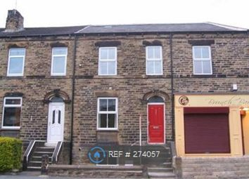 Thumbnail 2 bed terraced house to rent in Bradford Road, Birstall