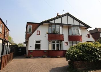Thumbnail Semi-detached house for sale in Ewell By Pass, Ewell