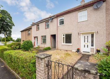 2 bed terraced house for sale in 7 Wilson Street, Blairhall KY12