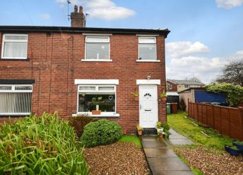 Thumbnail 3 bed semi-detached house for sale in 15 Swinnow Crescent, Pudsey