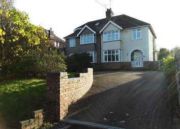 Thumbnail 3 bed property for sale in The Rise, Walton, Stafford