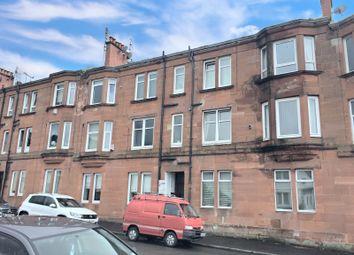 Thumbnail 1 bedroom flat for sale in Gavinburn Place, Old Kilpatrick, West Dunbartonshire