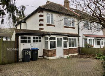 Thumbnail 3 bedroom semi-detached house to rent in Violet Lane, Croydon