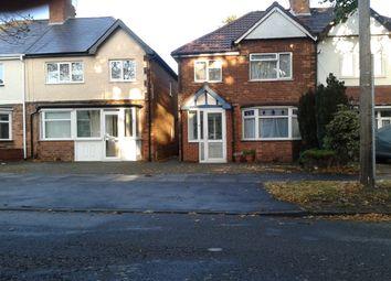 Thumbnail 3 bed semi-detached house to rent in Bleak Hill Road, Erdington