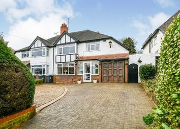 4 bed semi-detached house for sale in Holly Lane, Erdington, Birmingham, West Midlands B24