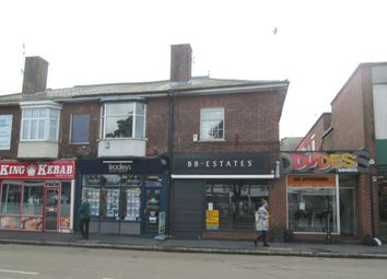Thumbnail Retail premises for sale in Cowick Street, Exeter