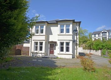 Thumbnail 2 bed flat for sale in Wellington Street, Dunoon