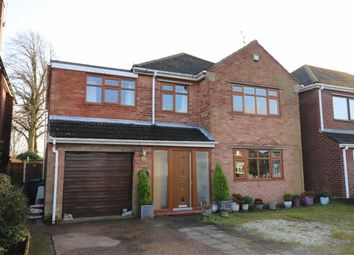 Thumbnail 5 bed property for sale in Harewood Crescent, North Hykeham, Lincoln
