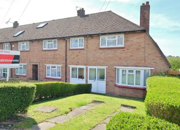 Thumbnail 2 bedroom end terrace house for sale in Burrfield Drive, Orpington
