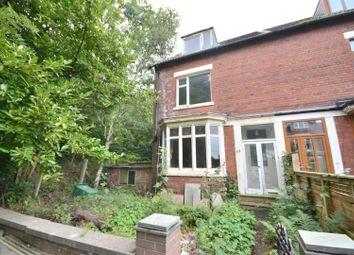 Thumbnail 4 bed end terrace house for sale in Deyne Avenue, Prestwich, Manchester