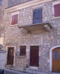 Thumbnail 2 bed detached house for sale in Paleocastritsa, Kerkyra, Gr