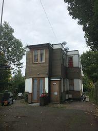 Thumbnail 1 bed flat to rent in Dermondy Gardens Gabriel Court, Lewisham