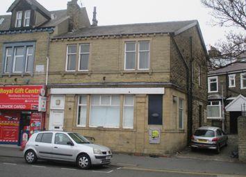 Thumbnail Retail premises for sale in Duckworth Lane, Bradford