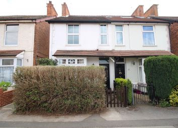 2 bed semi-detached house for sale in Trafalgar Road, Beeston, Nottingham NG9