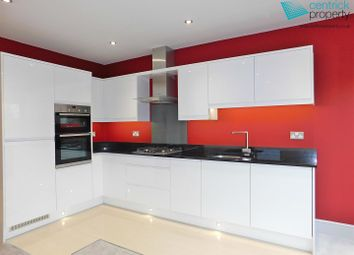Thumbnail 2 bed flat to rent in Lime Court, 208 Hagley Road, Edgbaston