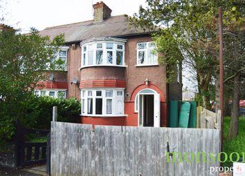 Thumbnail 3 bedroom semi-detached house for sale in Woodgrange Terrace, Great Cambridge Road, Enfield