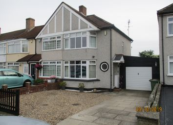 Thumbnail 3 bed end terrace house to rent in Harcourt Avenue, Sidcup