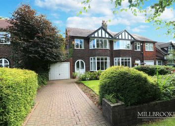 Thumbnail 3 bedroom semi-detached house to rent in Granary Lane, Worsley
