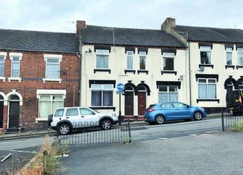 Thumbnail Commercial property for sale in 42-48 Wellington Street, Hanley, Stoke-On-Trent, Staffordshire