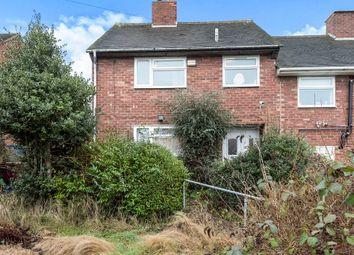 Thumbnail 2 bed semi-detached house for sale in Kirkcroft Lane, Killamarsh, Sheffield