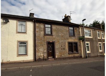Thumbnail 2 bed terraced house for sale in Courthill Street, Dalry
