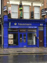 Thumbnail Retail premises for sale in Chamberlayne Road, London