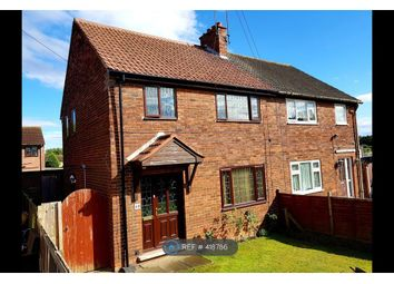 Thumbnail 3 bed semi-detached house to rent in Waverley View, Catcliffe, Rotherham