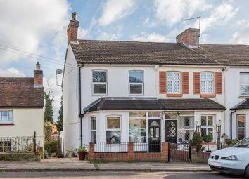 Thumbnail 3 bed end terrace house for sale in Pavilion Road, Aldershot, Hampshire