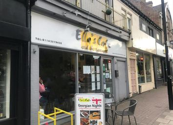 Thumbnail Leisure/hospitality for sale in Cafe/Bistro S11, South Yorkshire