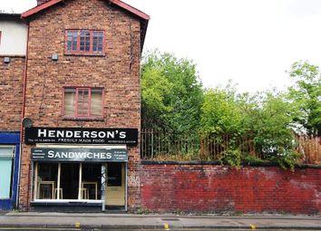 Thumbnail Restaurant/cafe for sale in Burley Street, Leeds