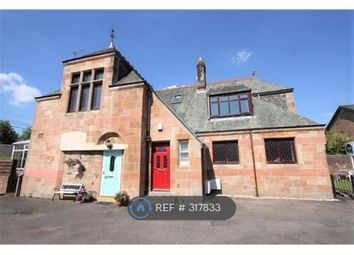 Thumbnail 2 bed flat to rent in The Coachhouse, Glasgow