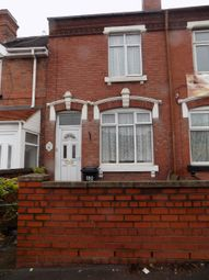 Thumbnail 2 bed terraced house to rent in Thorns Road, Brierley Hill, Brierley Hill