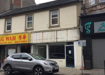 Thumbnail Retail premises to let in West Blackhall Street, Greenock