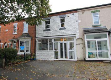 Thumbnail 3 bed semi-detached house for sale in Somerset Road, Erdington, Birmingham