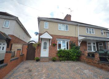 Thumbnail 3 bed semi-detached house for sale in Blaze Park, Wall Heath, Kingswinford