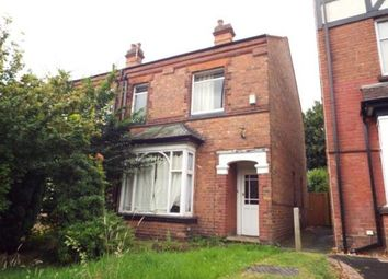 Thumbnail 3 bedroom semi-detached house for sale in Wheelwright Road, Erdington, Birmingham, West Midlands