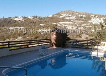 Thumbnail 2 bed bungalow for sale in Tala, Cyprus