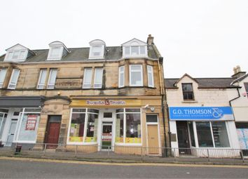 Thumbnail 2 bed flat for sale in Clyde Street, Carluke