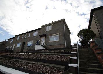 Thumbnail 2 bed end terrace house to rent in Lochanbank Drive, Kirkmuirhill, Lanark