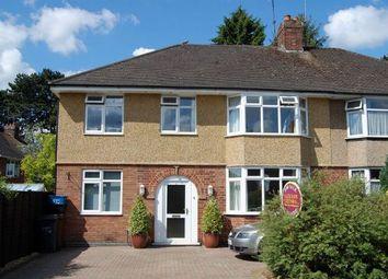 Thumbnail 4 bedroom semi-detached house for sale in Ashley Way, Westone, Northampton