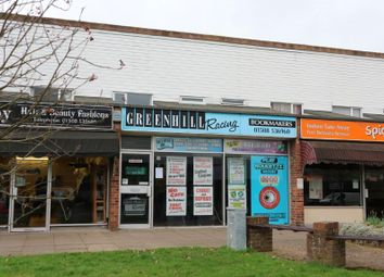 Thumbnail Retail premises for sale in 4 Ice House Precinct, The Street, Long Stratton, Norfolk