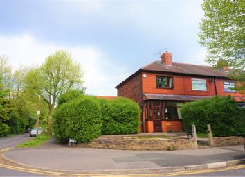 Thumbnail 2 bed end terrace house for sale in Broadstone Hall Road South, South Reddish, Stockport