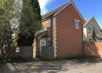 Thumbnail 2 bed semi-detached house to rent in Rural Gardens, Chippenham