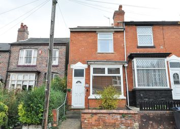 Thumbnail 3 bed end terrace house for sale in Heathcote Road, Cotteridge, Birmingham