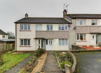 Thumbnail 3 bed terraced house for sale in 31 Pinfold Close, Cockermouth, Cumbria