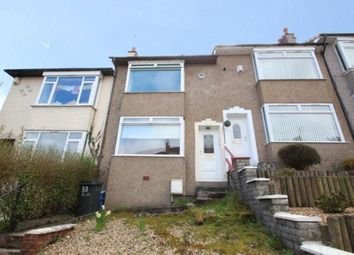 Thumbnail 2 bed terraced house for sale in Cromarty Gardens, Stamperland, Clarkston, East Renfrewshire