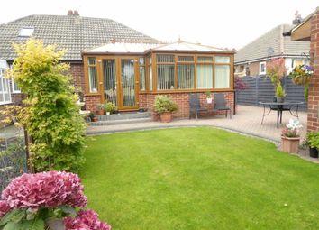 Thumbnail 2 bed semi-detached bungalow for sale in Tetley Drive, Birkenshaw, Bradford