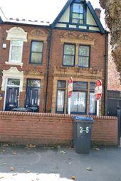 Thumbnail 1 bed flat to rent in Hallewell Road, Edgbaston, Edgbaston