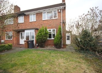 Thumbnail 3 bed end terrace house for sale in Stirling Road, Melton Mowbray