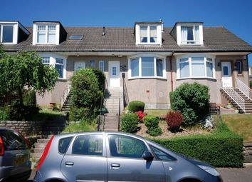 Thumbnail 2 bedroom property for sale in 67 Kingsdyke Avenue, Kings Park, Glasgow